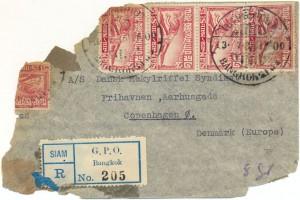 19350717 001a
