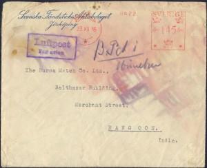 19351231 001a