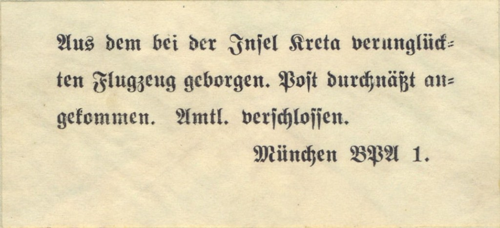 19360822 A