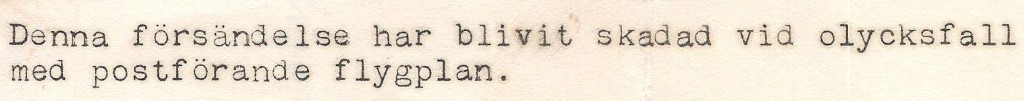 19360915 A