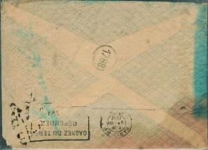 19370312 005b