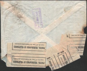 19380323 001b