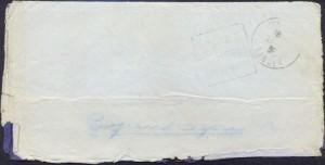 19390815 001a