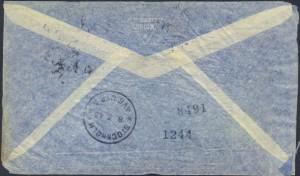 19430222 002b
