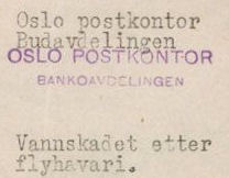 19440421 C