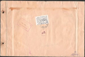 19441129 004b