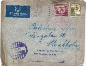 19451025 012a