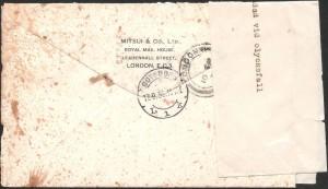 19360915 001b