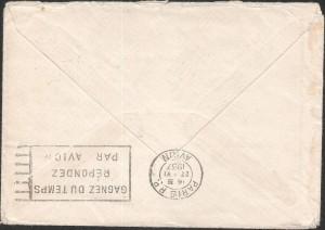 19361215 001b