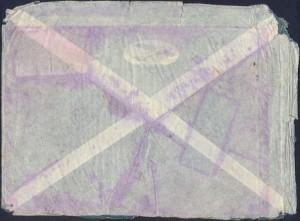 S19370312b
